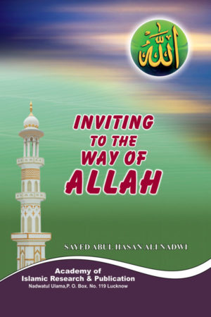 Inviting to The Way of Allah