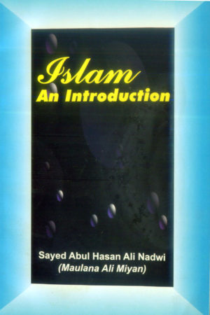 Islam an Introduction