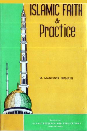Islamic Faith and Practice