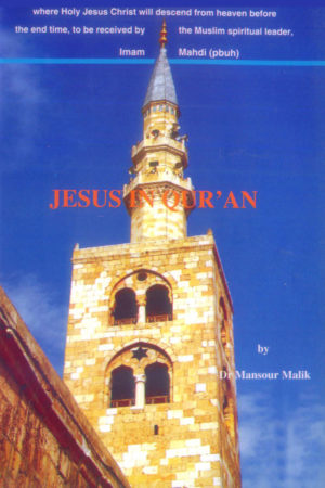 Jesus in Qur'an
