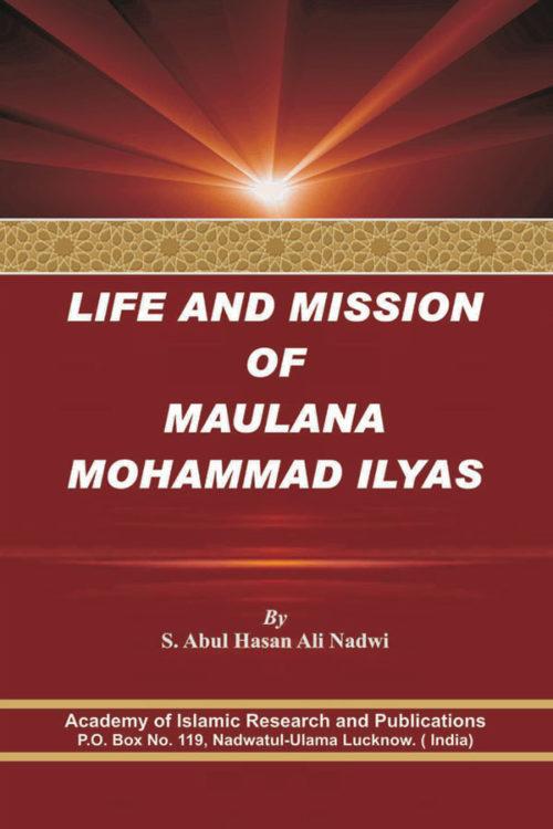 Life and Mission of Maulana Mohammad Ilyas