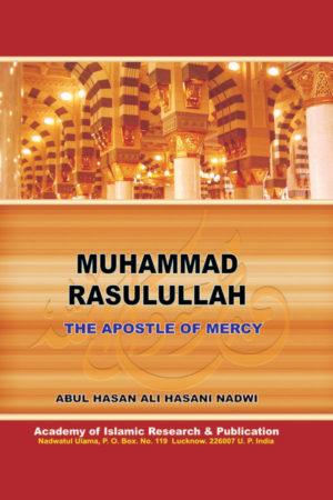 Muhahammad Rasulullah