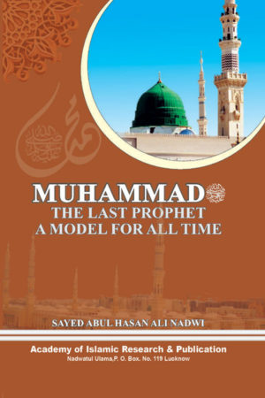 Muhammad - The Last Prophet