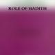 Role of Hadith