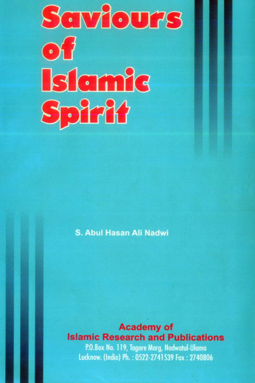Saviour of Islamic Spirit - Vol-I