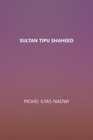 Sultan Tipu Shaheed