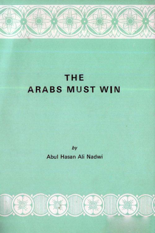The Arabs Must Win