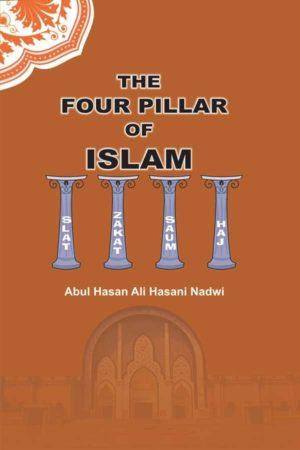 The Four Pillars of Islam