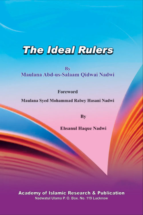 The Ideal Rulers