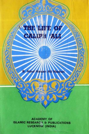 The Life Of Caliph 'Ali'