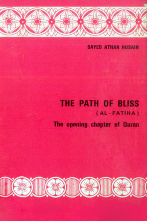 The Path of Bliss