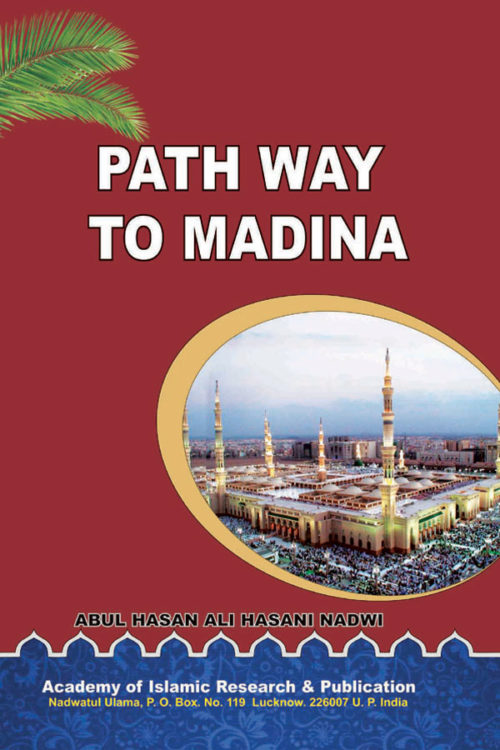 The Pathway to Madina