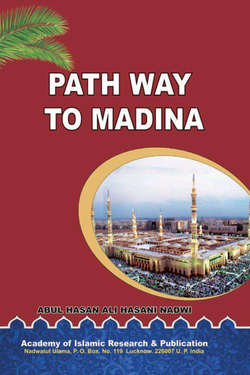 The Pathway to Madina