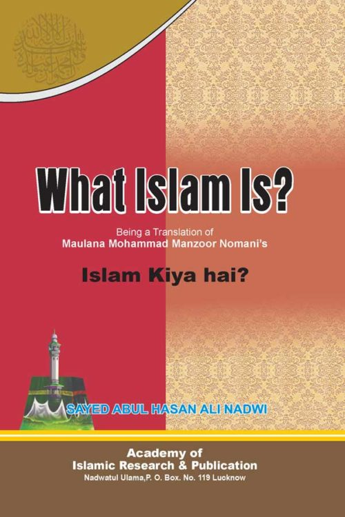 What Islam is?