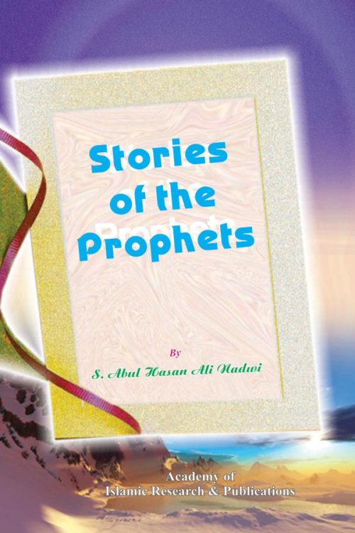 Stories of The Prophet