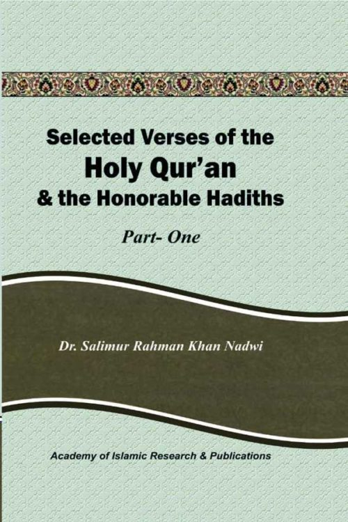 Selected Verses of Holy Quran